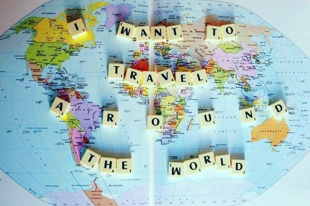 i-want-to-travel-around-the-world